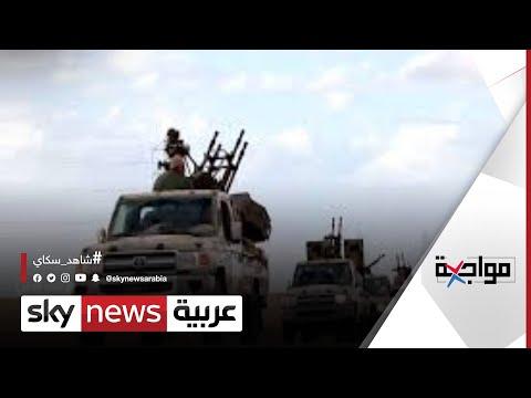 عضو المؤتمر الليبي العام سابقا: مشروع الإخوان يريد خلق خلافة في ليبيا  | #مواجهة