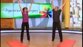Вместе победим остеохондроз  отличные упражнения!