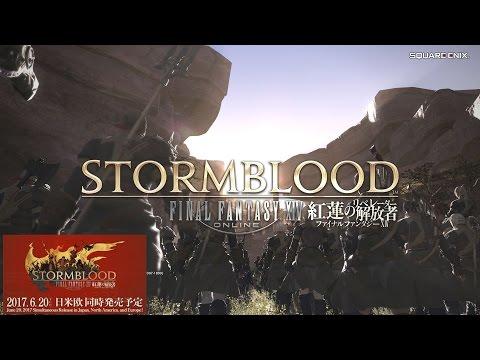 FF14  紅蓮のリベレーター 4.0実装の新ジョブ&新スキル 【FFXIV Stormblood Benchmark】