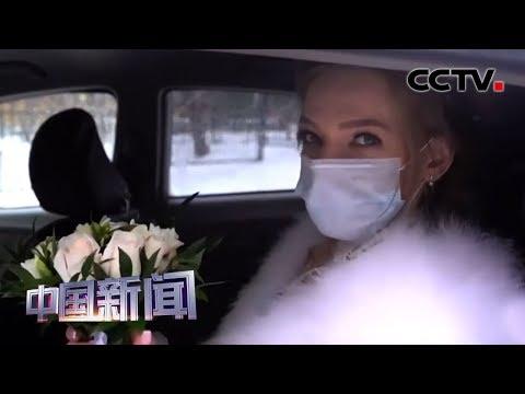 [中国新闻] 齐送云祝福