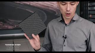 Интерьерный Led экран в автосалоне. Особенности монтажа и сборки.(, 2018-11-07T13:05:08.000Z)