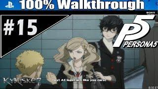 "Persona 5 English-100% P.15 ""Ann's Stalker"" -1st Exams-Moon 2, Chariot 5, Death 4, Sun 1"