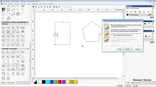 Уроки artcam Функция выдавливание