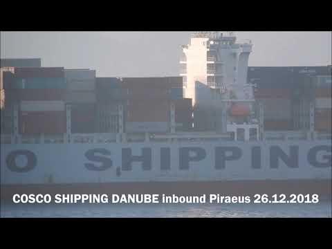 COSCO SHIPPING DANUBE inbound Piraeus