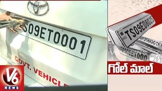 RTA Officials Scam In Vehicle Fancy Numbers Allocation | Hyderabad | V6 News