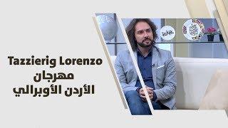 زينة برهوم،Lorenzo وTazzieri - مهرجان الأردن الأوبرالي
