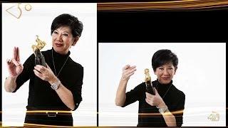 金馬大明星|凌波 The Star|Ivy Ling Po