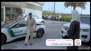 Dubai Police Smart Application