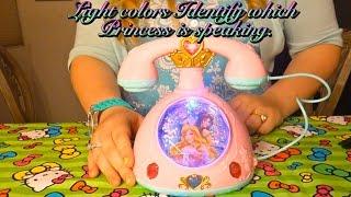 Disney Princess Magic Glow Fortune Phone Toy! Cinderella Rapunzel Belle Aurora