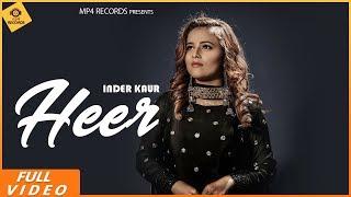 Heer Inder Kaur Free MP3 Song Download 320 Kbps