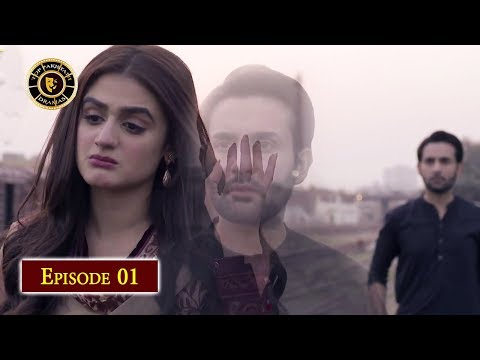 do-bol-episode-1---top-pakistani-drama