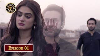 Do Bol Episode 1 - Top Pakistani Drama
