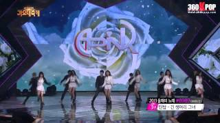 [Vietsub] 131227 A Pink - NoNoNo (Sexy Ver) @ KBS Gayo Daejun {A Pink Team} [360kpop]