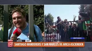 ANFP confirma ascenso de Santiago Wanderers y San Marcos de Arica