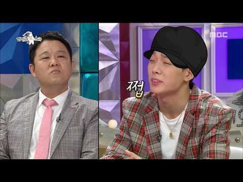 [RADIO STAR] 라디오스타 - The perfect composition ★ Individual of BOBBY!20180221