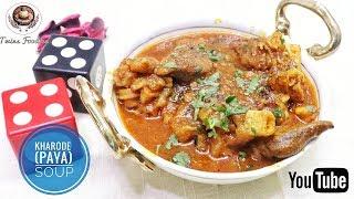 Kharode Ka Soup ( Paya Soup) // Amritsari Style - Delicious And Tasty //BY Preeti Sehdev
