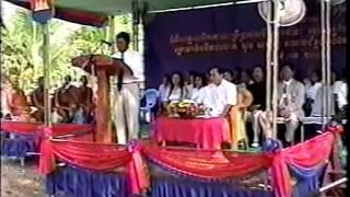Khmer Modesto Kim Soeum (8)