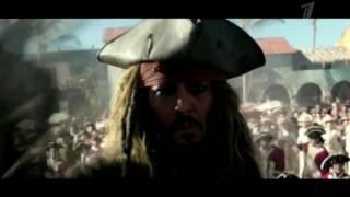 Пираты карибского моря 5: мертвецы не рассказывают сказки: Русский ТВ ролик