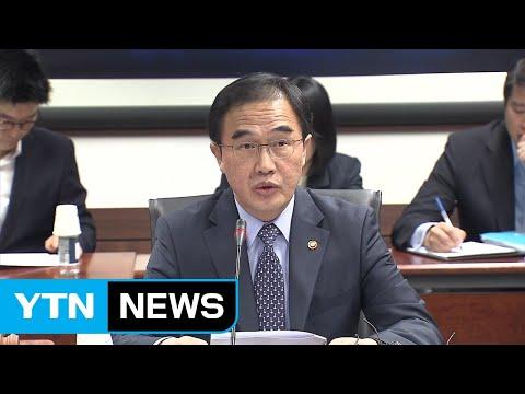 [취재N팩트] 논란 속 800만 달러 대북지원 확정 / YTN