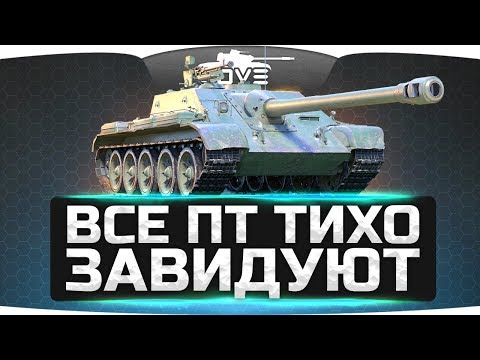 Все ПТ-САУ тихо ей завидуют ● T-34-2G FT