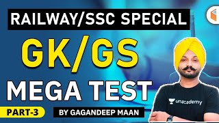 Railway/SSC Special | GK/GS by Gagandeep Maan | Mega Test (Part-3)
