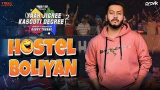 Hostel Boliyan - Pukhraj Bhalla Feat. Jasmeen Akhtar | YJKD Season 2 | Latest Punjabi Song 2020