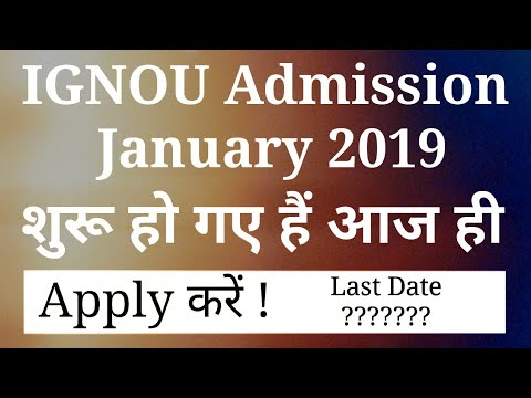 Ignou January 2019 Admission Open For All Bachelor's, Master's, Diploma, and Certificate Courses |