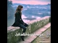 Download Nancy Ajram fe 7agat نانسي عجرم في حاجات (=