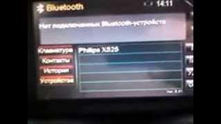 небольшой видеообзор INTRO-CHR 7770u