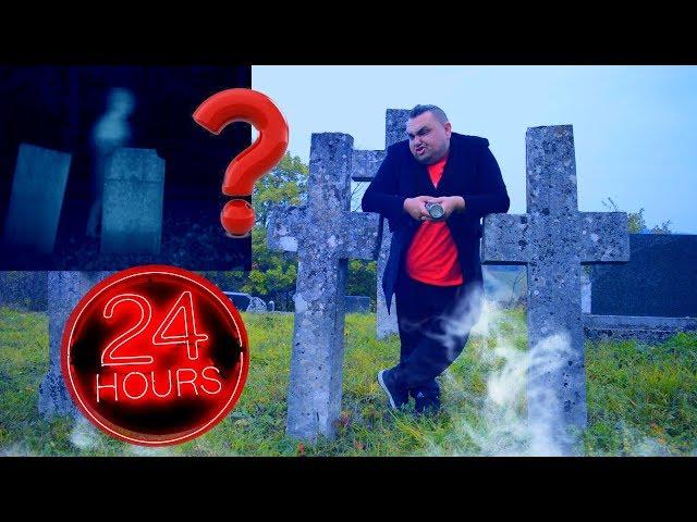 24 Sata Na Ukletom Groblju