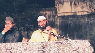 ULAMA E SUOO Kaun Hy By Shaikh Fasihuddin Hyderabadi thumbnail