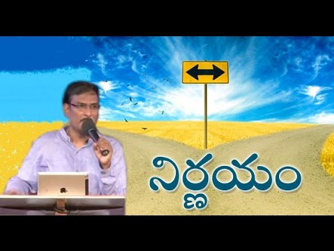 Decision | Bro.Edward Willaims Messages