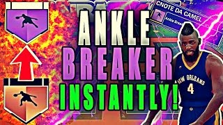 FASTEST WAY TO GET ANKLE BREAKER BADGE IN NBA 2K17! HOF ANKLE BREAKER BADGE IN 1 DAY!!!