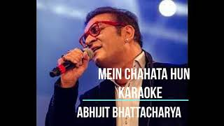 Main chahta hoon (sau rab di) karaoke#abhijit bhattacharya # very beautiful and love song