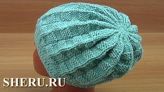 Красивый 3D узор в шапочке. Урок 250
