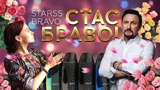 Достойный Pod STARSS Bravo Pod