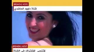 شيلة ابو حنضلة 2017
