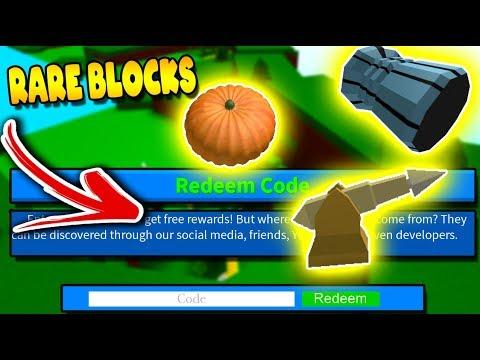 New 1 Year Code Rare Blocks Build A Boat For Treasure Roblox