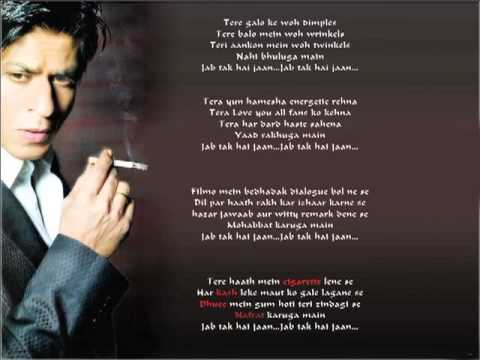 RRDD Message For Shahrukh Khan By Dashing Dave