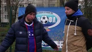 Послематчевое интервью. Гречишкин Владимир. Команда Арсенал.