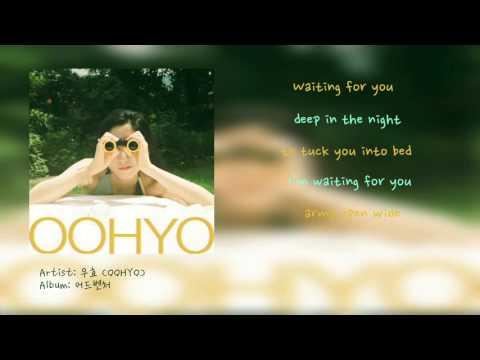 [Lyrics] OOHYO - Grace