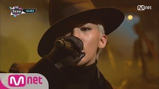 Download [STAR ZOOM IN] G-dragon - Black [M COUNTDOWN Ep.350] 160204 EP.49