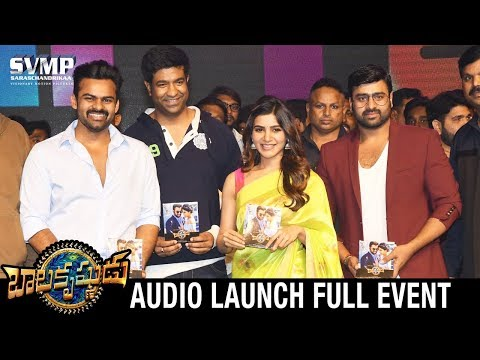 Balakrishnudu Movie Audio Launch Live | Naara Rohith | Regina Cassandra | SVMP Connect
