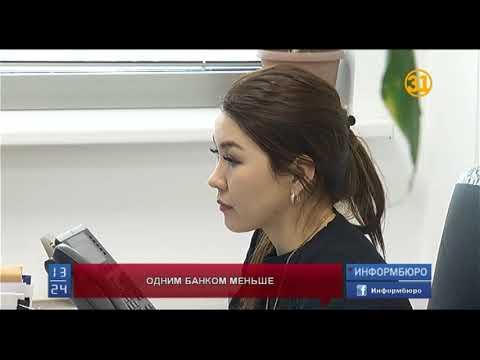 Суд вынес решение о ликвидации «Дельта Банка»