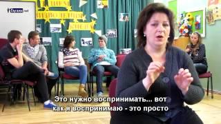 """Фильм """"Племя"""" - интервью с актёрами"""