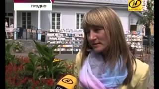 «Библиотека под открытым небом» приглашает читателей к домику Элизы Ожешко в Гродно
