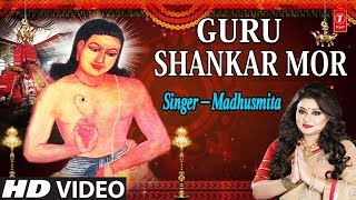 Guru Shankar Mor I Assamese Devotional I Full HD Song I T Series Bhakti Sagar