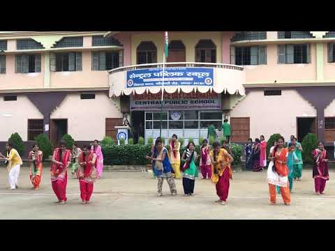 Hulle Hullare dance performance by CPS Students.