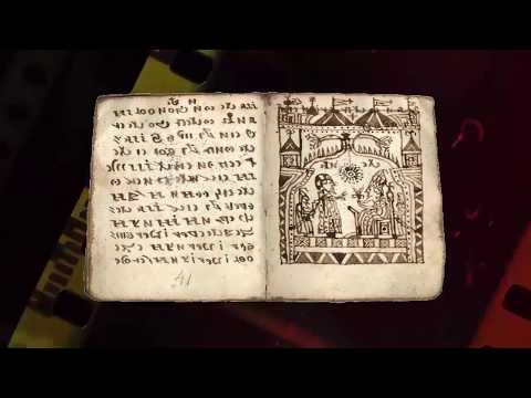Более 300 лет исследователи пытаются разгадать тайну этих книг и манускриптов