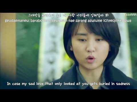 Jung Eun Ji (A Pink) - IT'S YOU (그대라구요) FMV (Three Days OST) [ENGSUB + Romanization + Hangul]